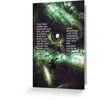 Lion Turtle Wisdom - An ATLA Design Greeting Card