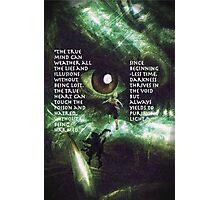 Lion Turtle Wisdom - An ATLA Design Photographic Print
