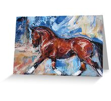 Freestyle Dressage Greeting Card