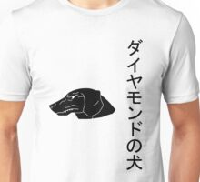 Diamond Dog Stylized Unisex T-Shirt