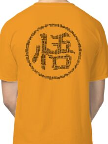 DBZ Kanji Classic T-Shirt