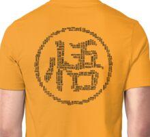 DBZ Kanji Unisex T-Shirt