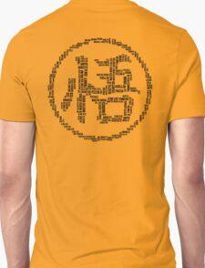 DBZ Kanji T-Shirt