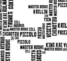 DBZ Kanji Sticker