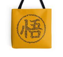 DBZ Kanji Tote Bag