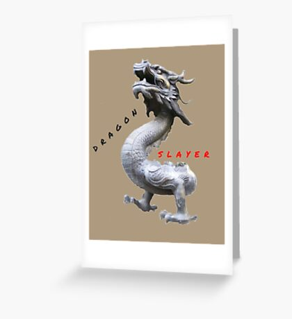 DRAGON SLAYER QUOTE Greeting Card