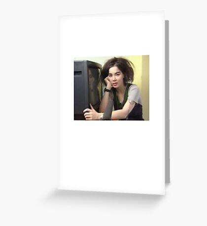 Young Björk TV Greeting Card