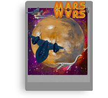 Super Mars Wars. Canvas Print