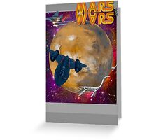 Super Mars Wars. Greeting Card
