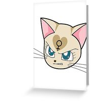 Angry Feminist Cat Greeting Card