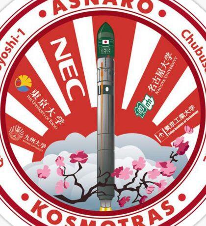 JAXA Japanese Space Patch Sticker