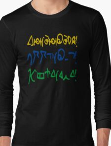 Fantastic, allons-y, geronimo Long Sleeve T-Shirt