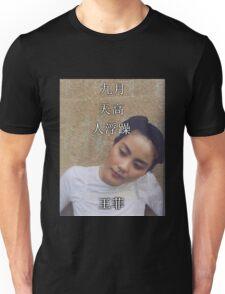 Faye Wong Wang Fei Unisex T-Shirt