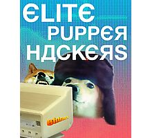 ELITE RUSSIAN HACKERS [large russian lettering edition] Photographic Print