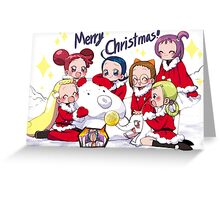 chistmas with friends Greeting Card