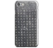 Chinese Characters iPhone Case/Skin