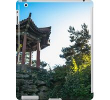 a small temple down town liverpool iPad Case/Skin