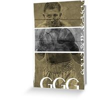 "Gennady ""GGG"" Golovkin Greeting Card"