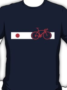 Bike Stripes Japan T-Shirt