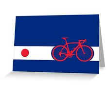 Bike Stripes Japan Greeting Card