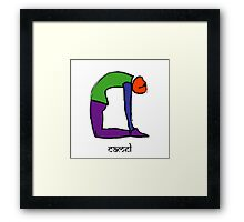 Painting of camel yoga pose with Sanskrit text. Framed Print