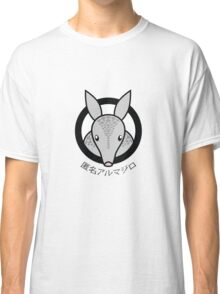 The Anonymous Armadillo Classic T-Shirt
