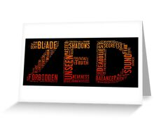 Zed Word Cloud Poster Greeting Card
