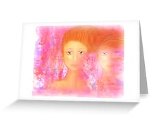 ...   Beauty is as deep as the Soul    ... Greeting Card