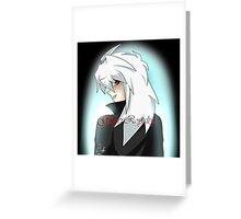 Yami Bakura 2 Greeting Card
