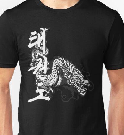 Taekwondo Dragon  korea martial art Unisex T-Shirt