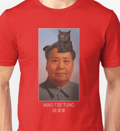 Miao Tse Tung Unisex T-Shirt