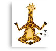 Giraffe Zenimal Canvas Print