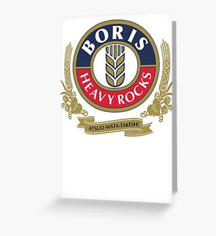 Boris - Heavy Rocks Greeting Card