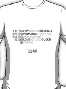 Scud (Director) - 5 Films (black) T-Shirt