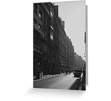 Morning rush, Paris 2014 Greeting Card
