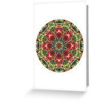 Holly Berries Mandala Greeting Card