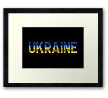 Ukraine - Ukrainian Flag - Metallic Text Framed Print