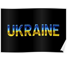 Ukraine - Ukrainian Flag - Metallic Text Poster