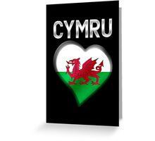 Cymru - Welsh Flag Heart & Text - Metallic Greeting Card