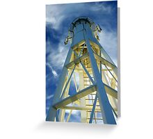 Light on the lighthouse Greeting Card