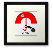 Umbrella Revolution - Strength in Numbers  Framed Print