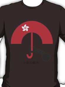 Umbrella Revolution - Strength in Numbers  T-Shirt