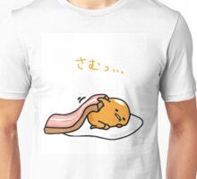 Gudetama Unisex T-Shirt