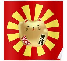 Good Luck Cat (Red) Poster