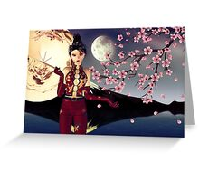 Asian Girl with Sakura at Night 2 Greeting Card