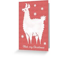 Meh-rry Christmas Alpaca Greeting Card
