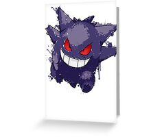 Gengar Splatter Greeting Card