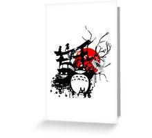 Japan Spirits Greeting Card
