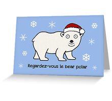 Cabin Pressure Christmas card: Polar Bear Greeting Card