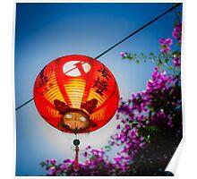 chinese lantern festival Poster